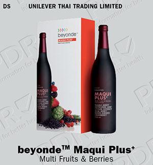Beyonde Maqui Plus Full Prescribing Information Pdr Net